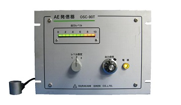 オプション品 AE発信器 (OSC-90T)