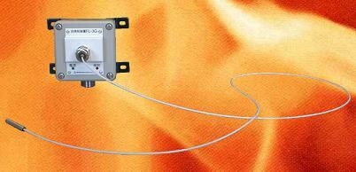 工業用炎検知装置/ファイバー仕様 (FL-3G)