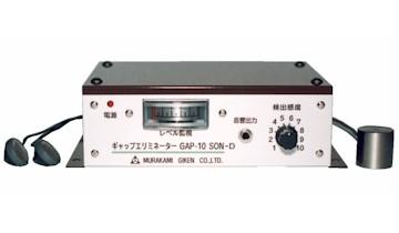 AE型ギャップエリミネータ™/イヤホン、ヘッドホンタイプ (GAP-10SON-D)