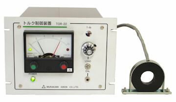 電流型トルク制御装置 (TOR-22)