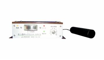 ホーン型ギャップエリミネータ™ (PH-10)
