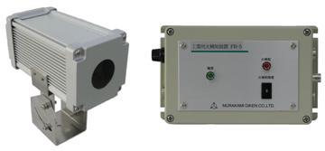 工業用火検知装置 (FR-5)